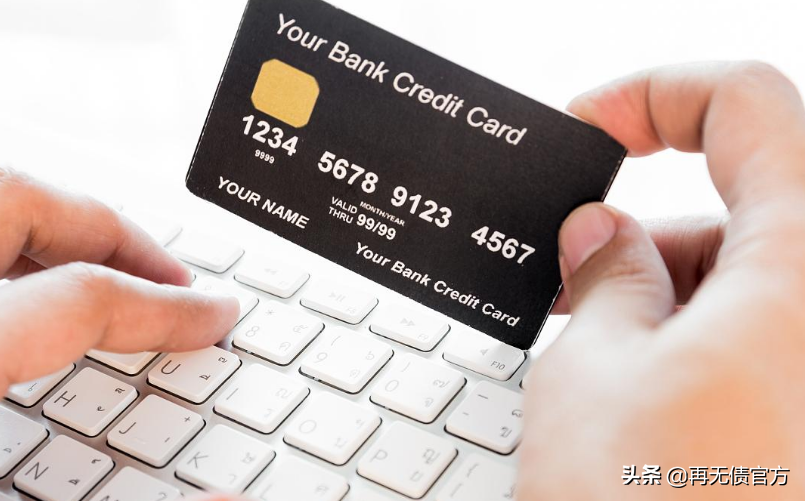 每月按时还钱,却不是银行最喜欢的用卡人,银行喜欢哪种用卡人呢